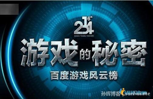 传百度游戏总经理廖俊被带走协助调查