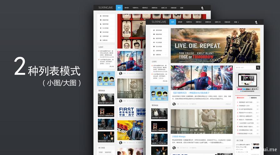 Vfilmtime2014主题 秀色可观的WordPress主题