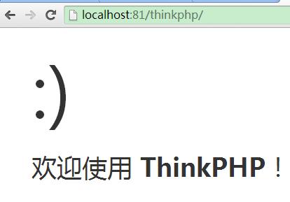 thinkphp学习笔记2—入口文件