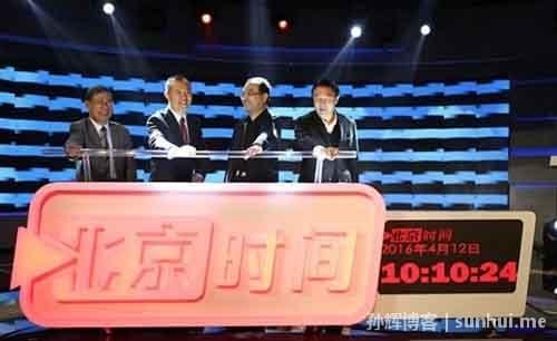 孙辉博客:360退出自媒体平台北京时间