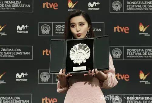 ▲凭借《我不是潘金莲》,范冰冰荣获第64届圣塞巴斯蒂安电影节最佳女演员奖。图片来自网络。