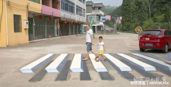 人行横道改成3D模式,除了成拍照风景线还有啥?